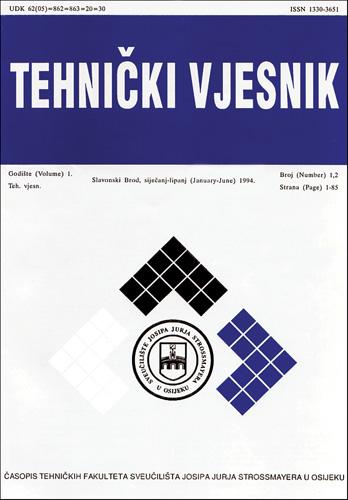 Naslovnica prvoga dvobroja znanstveno-stručnoga časopisa <em>Tehnički vjesnik,</em> 1994., tehnički fakulteti Sveučilišta Josipa Jurja Strossmayera u Osijeku