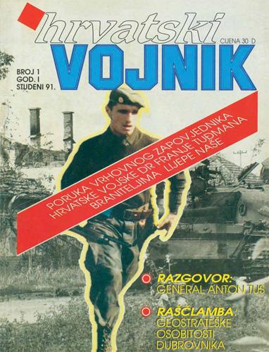 Naslovnica prvoga broja vojnostručnoga časopisa <em>Hrvatski vojnik,</em> 1991., MORH