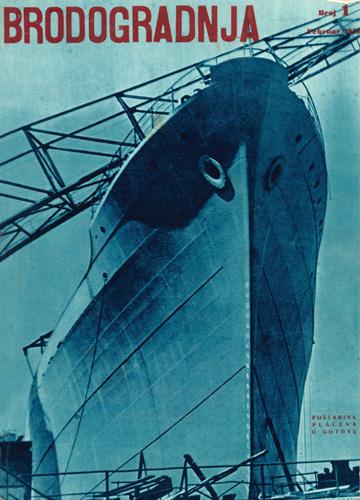 Naslovnica prvoga broja međunarodnoga znanstvenoga časopisa <em>Brodogradnja,</em> 1950., Centralna uprava brodogradnje, Beograd