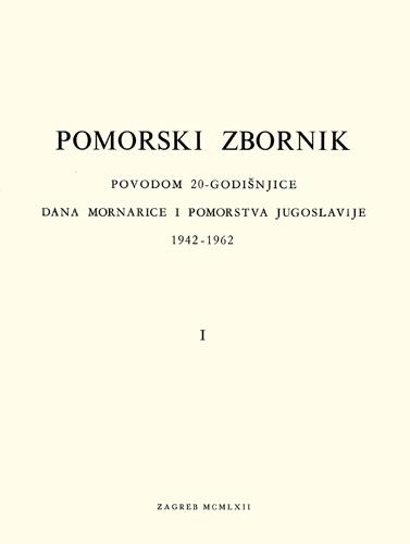 Naslovnica znanstvenog časopisa <em>Pomorski zbornik Društva za proučavanje i unapređivanje pomorstva Jugoslavije,</em> 1963.