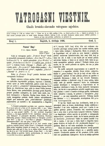 Naslovnica prvoga broja časopisa <em>Vatrogasni viestnik,</em> 1896., Hrvatsko-slavonska vatrogasna zajednica, arhiv Hrvatske vatrogasne zajednice, Zagreb