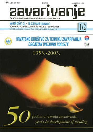 Naslovnica znanstveno-stručnog časopisa <em>Zavarivanje,</em> 2003., Hrvatsko društvo za tehniku zavarivanja (HDZT)
