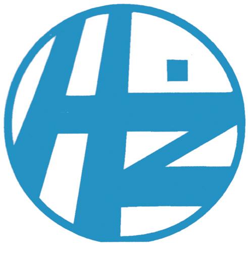 Logotip Hrvatskih željeznica, 1992.