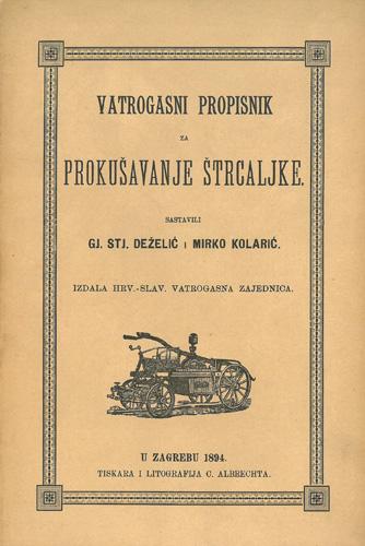Naslovnica knjige <em>Vatrogasni propisnik za prokušavanje štrcaljke</em> Đ. Deželića i M. Kolarića, 1894.