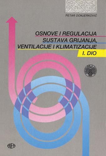 Naslovnica knjige <em>Osnove i regulacija sustava grijanja, ventilacije i klimatizacije, I. dio</em> P. Donjerkovića, 1996.