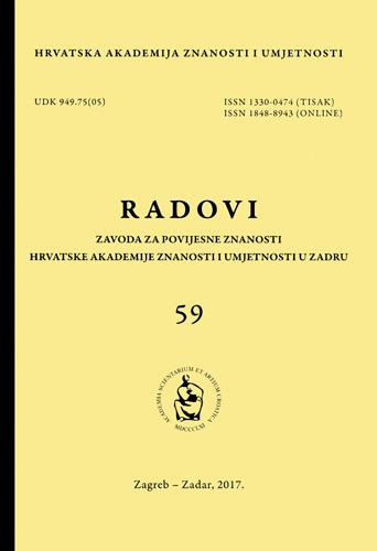 Naslovnica godišnjaka <em>Radovi Zavoda za povijesne znanosti Hrvatske akademije znanosti i umjetnosti u Zadru,</em> 2017.