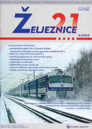 Naslovnica časopisa <em>Željeznice 21,</em> 2005.