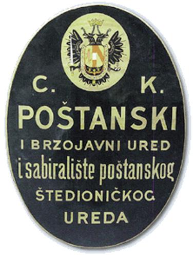 Natpisna ploča pošte, kraj XIX.st., HT muzej, Zagreb