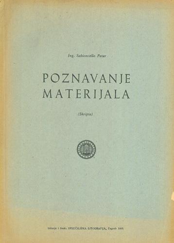 Skripta <em>Poznavanje materijala,</em> 1950.