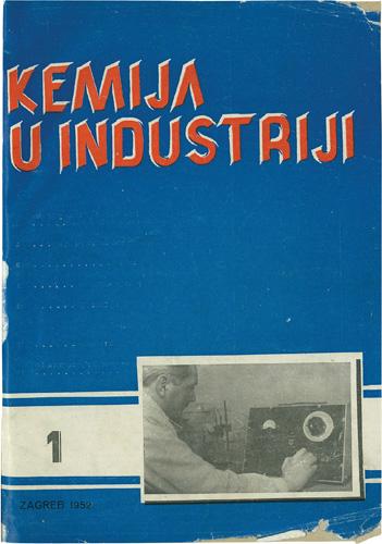 Naslovnica prvoga broja, 1952.