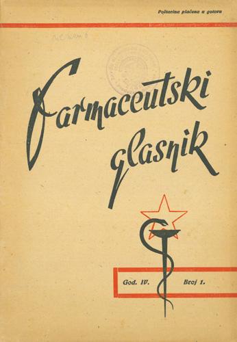 Naslovnica znanstveno-stručnoga časopisa, 1948.