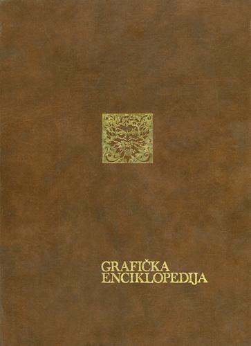 Grafička enciklopedija, 1971.