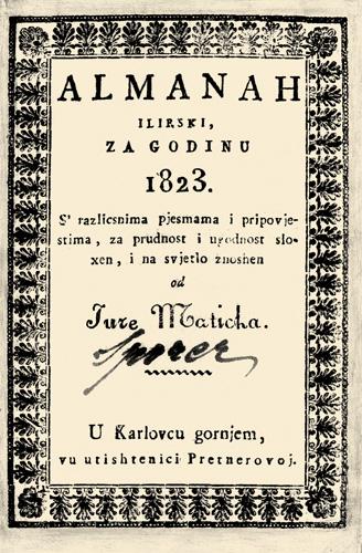 Naslovnica <em>Almanaha ilirskoga</em> Đure Matije Šporera, 1823.