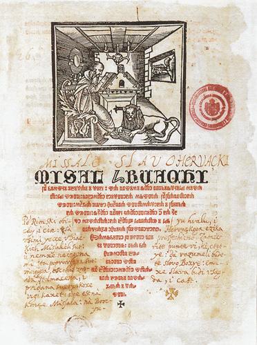 Naslovna stranica liturgijske knjige <em>Misal hruacki,</em> 1531., NSK, Zagreb