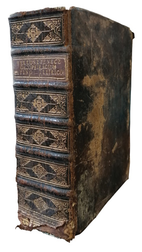 Uvez u kožu sa zlatotiskom na hrptu latinsko-hrvatskoga rječnika <em>Gazophylacium</em> Ivana Belostenca, 1740., knjižnica LZMK