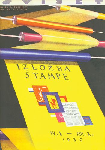 Naslovnica časopisa <em>Svijet</em> s reklamom za Izložbu štampe 1930.