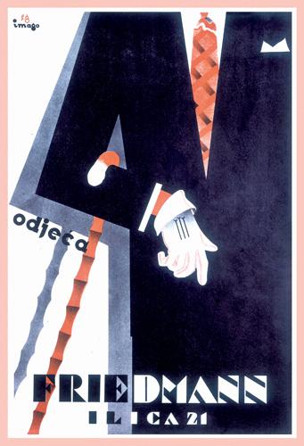Plakat za trgovinu odjeće Friedman, 1931.