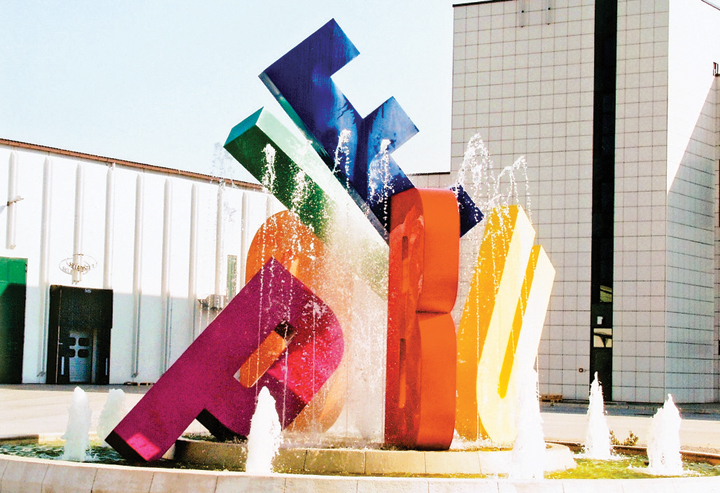 Fontana postavljena 1999. pred novom tvornicom u industrijskoj zoni Danica u Koprivnici